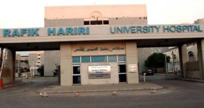 مستشفى الحريري: 25 إصابة و 12 حالة مشتبه باصابتها image