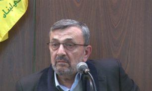 حسن عز الدين: خطة حزب الله وطنية بامتياز image