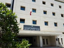 وزارة الصحة اعلنت متابعة نتائج الوافدين والإجراءات المفترض التزامها image