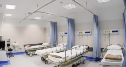 حالة وفاة جديدة بكورونا في مستشفى المعونات... image