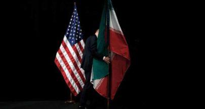 نائب إيراني: الحرب بين بلادي وأميركا تقترب بشكل غيرعادي image