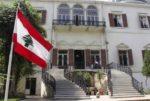 الى اللبنانيين في الخارج... هذه هي الأرقام الساخنة للسفارات والقنصليات image