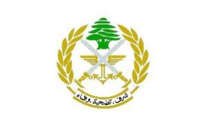 الجيش: 7 طائرات اسرائيلية معادية خرقت الاجواء اللبنانية image