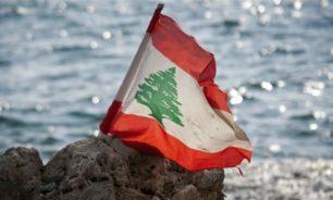 """لبنان يطلب مساعدة الخارج... و""""الدعم الدولية"""" تريد """"خطة"""" image"""