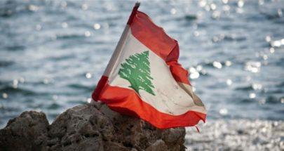من يحكم لبنان؟ image