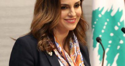 وزيرة الاعلام تلغي محضر ضبط... لماذا؟ image