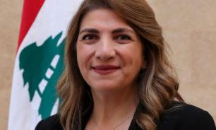 وزيرة العدل... خارج الحكومة image