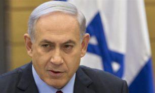 نتانياهو: دائرة السلام مع إسرائيل ستشمل دول أخرى image