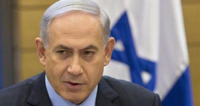 نتانياهو: دائرة السلام مع إسرائيل ستشمل دولا أخرى image