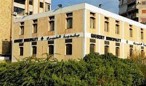 رئيس بلدية الغبيري لوزير الاقتصاد: أرسِلْ مراقبي الوزارة! image