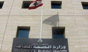 وزارة الصحة: 4 حالات ايجابية على متن رحلات إضافية image
