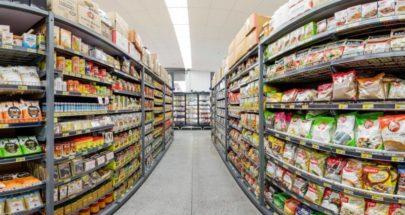 مواد مُنتَهيَة الصلاحية في الأسواق اللبنانية... إنتبهوا الى كلّ ما تأكلونه! image