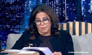"""""""كورونا"""" مفتعل وطبيب عربي سيخترع العلاج.. ليلى عبداللطيف: الفيروس سينتهي! image"""