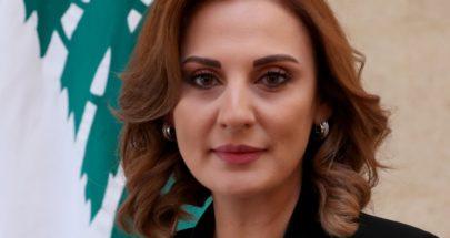 اوهانيان: سأطالب في الجلسة اليوم باستقالة الحكومة image