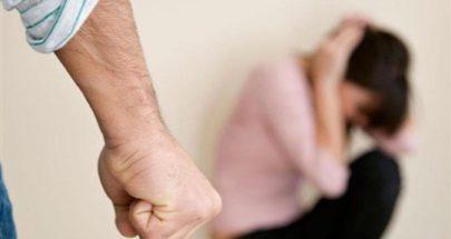 """""""الحجر"""" يزيد من وتيرة العنف المنزليّ! image"""