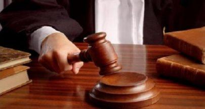القاضي منصور ارجأ استجواب الحايك ورحمة image