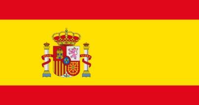 عدد الوفيات بالفيروس في اسبانيا يتجاوز الـ10 آلاف image
