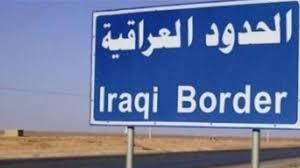 العراق المتمسك بعروبته ضد الطائفية image