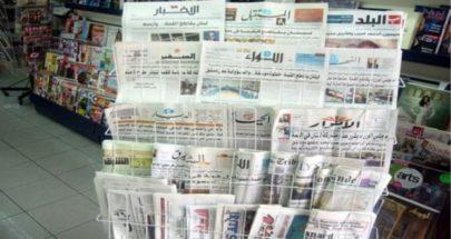 أسرار الصحف الصادرة في بيروت صباح اليوم السبت 11 تموز 2020 image