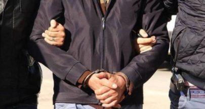 الجيش: توقيف مطلوب في بنت جبيل image