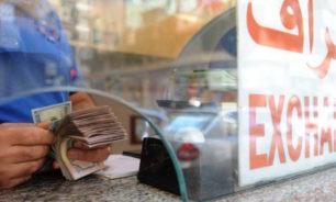 """على أبواب تجديد مدة """"التعبئة العامة""""... هذا سعر صرف الدولار! image"""