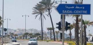 بلدية حارة صيدا: 4 حالات إيجابية جديدة image