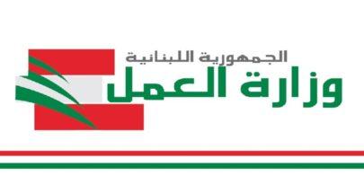 """""""حملة تفتيش واسعة""""... وزارة العمل: لحماية اليد العاملة اللبنانية image"""