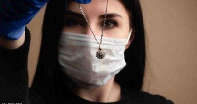 """قلادة فيروس كورونا... شركة مجوهرات روسية """"تستثمر الأزمة"""" image"""