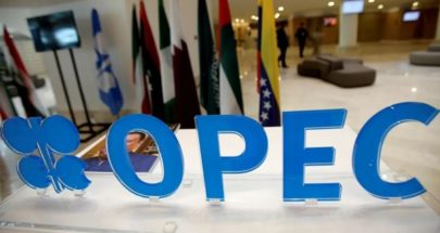 """السعودية تستضيف مؤتمرا بالفيديو لـ""""أوبك +"""" الأسبوع المقبل image"""