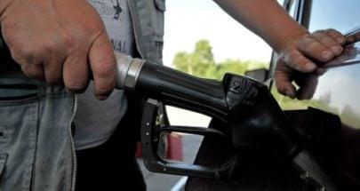 البنزين سيتوافر... أما موضوع المازوت فمعقد وصعب image