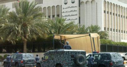 توقيف ضابط كويتي بتهمة الاتجار بالبشر image