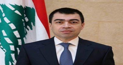 ابي خليل: الدستور واضح في تأليف الحكومة image