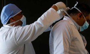 لجنة طوارئ طبية في الضنية image