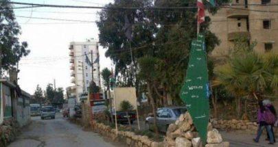 """لجنة الطوارئ في مخيم البداوي تطلب الالتزام بمعايير الوقاية من """"كورونا"""" image"""