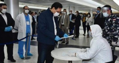 دياب يطّلع على إجراءات قوى الأمن حول تدابير استقبال اللبنانيين العائدين في المطار image