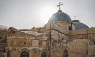 في الجمعة العظيمة... كورونا يُقفل أبواب كنيسة القيامة في القدس! image