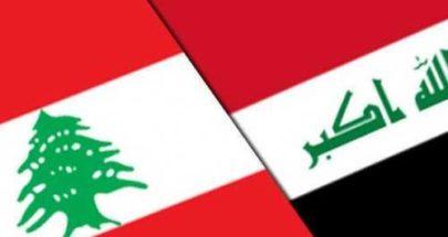 مساعداتٌ للعراقيين في لبنان image