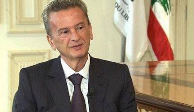 سلامة: كل المستندات عن تحويلات الى خارج لبنان مزورة image