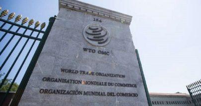 منظمة التجارة العالمية تتوقع تراجعا في 2020 image