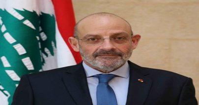 الصراف: الحق مع لبنان وجيشه image