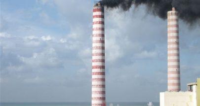 بلدية ذوق مكايل: الوضع في معمل الذوق الحراري أصبح آمناً image