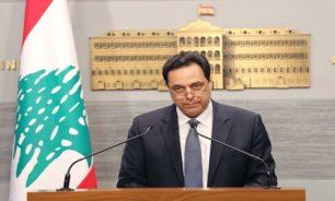 هل دياب يرفض الدعوة الى جلسة مجلس الوزراء؟ image