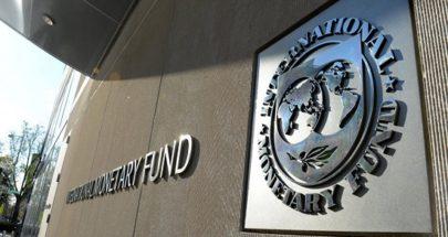 صندوق النقد الدولي: قلقون حيال لبنان image