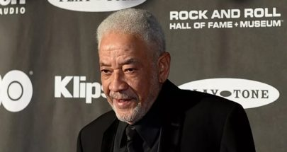 """وفاة مغني """"السول"""" الأمريكي الشهير بيل ويذرز عن 81 عاما image"""