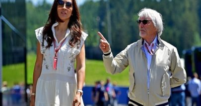عراب بطولة العالم للفورمولا 1 السابق ينتظر مولودا جديدا وهو بعمر الـ89 image