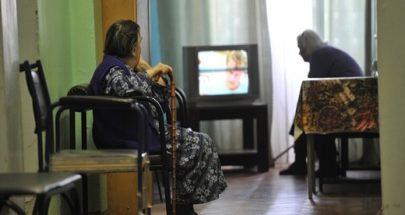 خبيرة نفسية روسية تنصح كبار السن في الحجر الصحي بالتقليل من مشاهدة التلفاز image