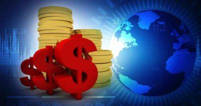 ديون العالم تتجاوز 255 تريليون دولار! image
