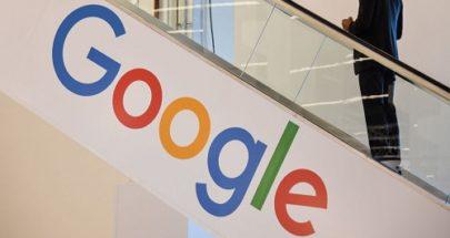 غوغل تستحوذ على شركة Fitbit... image