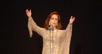 ريما الرحباني تنفي وفاة فيروز: شائعات رخيصة مثلكم image