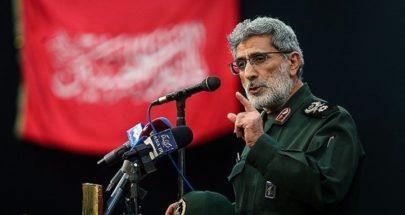 قائد فيلق القدس الإيراني يصل بغداد في زيارة سرّية image